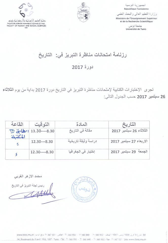 Calendrier agrégation histoire 2017   Ecole Normale Superieure de